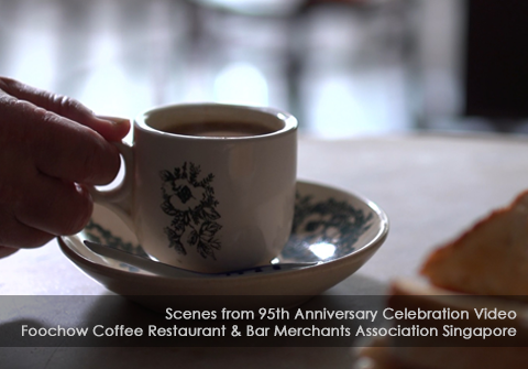 D2D Pictures Mobile Main Page: Foo Chow Coffee Association